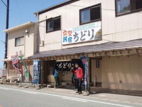 http://www.e-chidori.com/syokudou.html