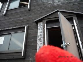 15:11 宿泊先の避難小屋を出発 赤いのは
