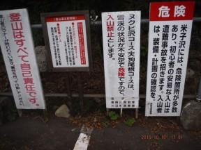 17:01 桜坂駐車場では こんなにも