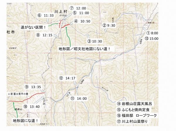 小川山地図