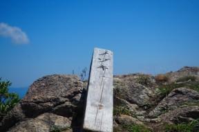 その先が一ノ倉沢の断崖
