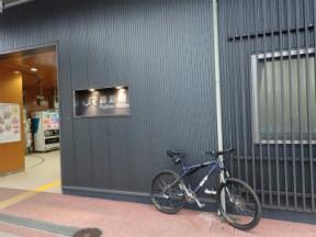 駅で自転車を組みたて走り出す。